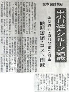 news_090402