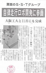 news_090914